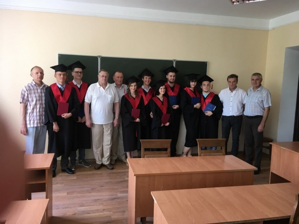 In the Institute of Geology on July 6, 2018, was held the solemn presentation of diplomas to graduates