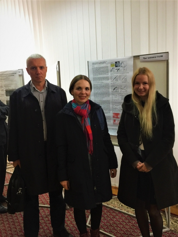 "Young scientists of ""GEOUNIT"" LLC participated in EAGE conference in Kyiv"